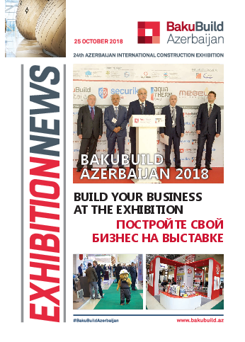 BAKUBUILD 2018 Daily Newspaper